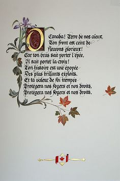 "INNO-CANADA-DENTRO | Flickr - Photo Sharing! - Illuminated manuscript of the French version of ""O Canada"" :)"