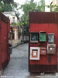 Mood And Tone, Paper Storage, Chinese Art, Old Town, Pictures, Photos, Paintings, Colour, Photography
