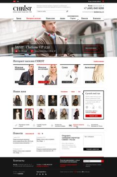 E-Store of Leather Clothing by tdeser , via Behance