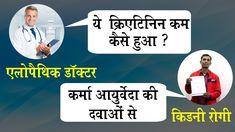 Chronic Kidney Disease Treatment in India (Bihar) Causes Of Kidney Disease, Creatinine Levels, Ayurveda, Karma, Dialysis, Disorders, India, The Cure