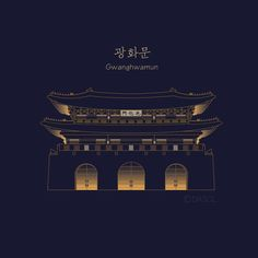 We can use the amount of lines to create the gradient effect for the angpao Book Design, Layout Design, Design Art, Graphic Design, Fashion Website Design, Korea Design, Memphis Design, Graphic Artwork, Chinese Architecture