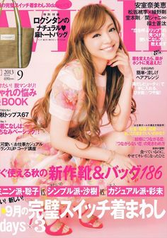 Namie Amuro • With, Japan - September 2013