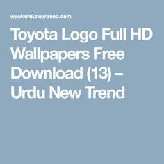 b1799fe5937 Toyota Logo Full HD Wallpapers Free Download (13) – Urdu New Trend