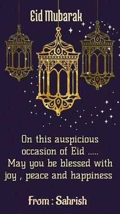 Ramadan Poster, Ramadan Mubarak, Date Dinner, Iftar, Joy, Peace, Dil Se, Islamic, Thoughts