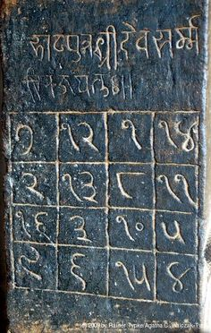 "A 1000 year old magic square called ""Chautisa Yantra"" at Parshvanath Jain temple in Khajuraho, India. Dan Brown, Jain Temple, Magic Squares, Science, Tantra, Glyphs, Numerology, Ancient Art, Sacred Geometry"