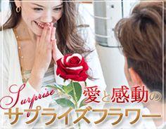 プレゼント セレクトショップ | 誕生日プレゼント・ギフト選びの情報サイト。マユリオ