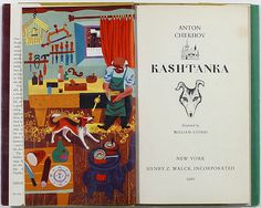 Kashtanka- Illos by William Stobbs
