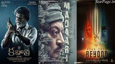 Three movies to release on this week end July 22, 2016. 1. Kabali – is a gangster film starring Rajnikanth and Radhika Apte in the lead. This crime action film depicts the eternal victory of good over evil. The protagonist fights to bring justice to the people who suffer, Film written and directed by Pa Ranjith, produced by Kalaipuli S thanu, Santhosh Narayanan on music, Releasing in Tamil, Telugu, Malayalam, and Hindi versions. 2. Madaari – is a social-thriller film starring Irrfan Khan…