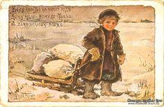 Главная » Антикварная лавка » Коллекция открыток Елизаветы Бём