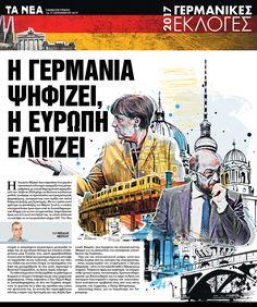 Cover, German Elections, Merkel - Sculz, Newspaper TA NEA
