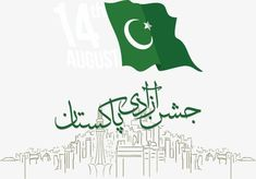 Pakistan Flag Independence Day PNG and Vector Pakistan Independence Day, Happy Independence Day, Simple Pakistani Dresses, Artistic Fashion Photography, Pakistan Zindabad, Flag Vector, Calligraphy Art, Aesthetic Pictures, Mosque