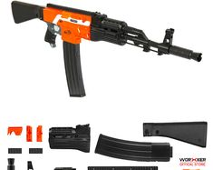 Worker MOD Kriss Vector Imitation Kit Black Combo for Nerf Stryfe Modify Toy Modified Nerf Guns, Godzilla Birthday Party, Cool Nerf Guns, Kriss Vector, Backyard Fort, Nerf Mod, Lego Room, Concept Weapons, Christmas Toys
