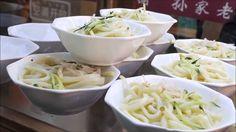 Chinese Street Food -  Xi'an Street Food