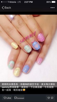 Candy color gel nail