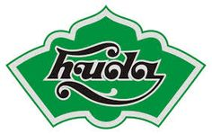 Huda Beer Logo by Davion Keebler Dark Beer, Beer Taps, Tap Room, Brewery, Beer Bottle, Alcohol, Vector Online, Art, Rubbing Alcohol
