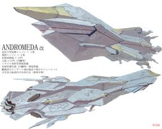 Yamato 2520 version of The ANDROMEDA. Andromeda is to the Yamato like the Excelsior is to the Enterprise A