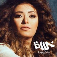 هل احببت امراءة :: غناء غادة رجب - سعاد الصباح - حلمي بكر by Ghada Rajab on SoundCloud