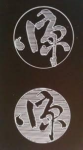 Image result for blade runner sign