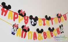 Mickey Mouse & Minnie Mouse Birthday Banner with by LoopyHeads, $25.00
