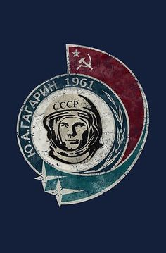 Yuri Alekseyevich Gagarin was a Russian Soviet pilot and cosmonaut. He was the first human to journey into outer space, when his Vostok spacecraft completed an orbit of the Earth on 12 April Communist Propaganda, Propaganda Art, Arte Hip Hop, Soviet Art, Soviet Union, Space Artwork, Arte Robot, Space And Astronomy, Movie Poster Art