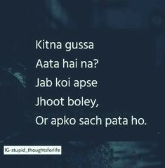 Sachi me bohat gussa aata he..  Sanjana V Singh Truth Quotes, Words Quotes, Best Quotes, Life Quotes, Funny Quotes, Cute Attitude Quotes, Good Thoughts Quotes, La Ilaha Illallah, Diary Quotes