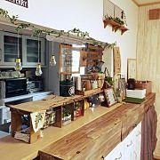 Kitchen/ダイソー/雑貨/100均/DIY/セリア...などのインテリア実例 - 2016-06-09 13:56:19|RoomClip (ルームクリップ)