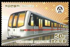 Stamp: Cars of the Pyongyang Metro (Korea, North) Col:KP 2017-07