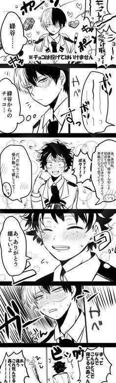 埋め込み Axis Powers, Boku No Hero Academy, Doujinshi, My Hero Academia, Wattpad, Manga, Comics, Fairy Tail, Darkness