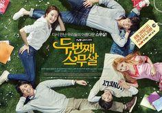 Second Time Twenty Years Old, o novo drama de agosto da tvN