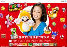 http://www.nintendo.co.jp/wiiu/ardj/