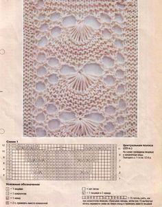 Very beautiful lace knitting stitch Knitting Stiches, Crochet Stitches Patterns, Knitting Charts, Lace Patterns, Loom Knitting, Knitting Patterns Free, Hand Knitting, Stitch Patterns, Knit Stitches