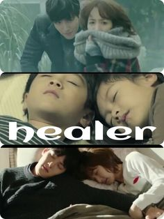 Ji chang wook as the healer is the most cool guy in korean drama ever Healer Kdrama, Age Of Youth, Best Kdrama, Korean Drama Quotes, Korean Shows, Kdrama Memes, Park Min Young, Love K, Artists