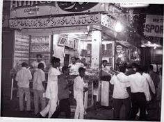 Nimco Corner, Karachi. (www.paktive.com/Nimco-Corner_385SA01.html)