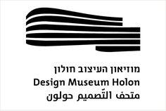 holon_design_museum_logo.gif 600×402 pixels