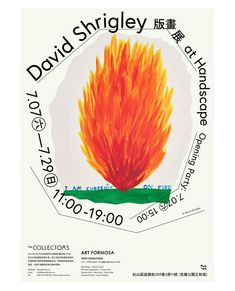 QA 連載|S1 EP3. 楊文瞇 - ladybug.graphicdesign - Medium Dm Poster, Poster Layout, Print Layout, Layout Design, Poster Prints, Graphic Design Posters, Graphic Design Typography, Graphic Design Illustration, Graphic Prints