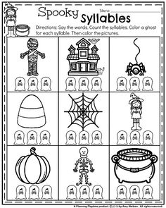 autumn fall preschool no prep worksheets activities autumn fall and syllable. Black Bedroom Furniture Sets. Home Design Ideas