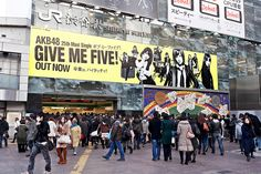 "AKB48 ""Give Me Five"" Shibuya Station"