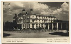 Hotel Apergis, where Eurobank is located now, was an hotel. At the cafeteria in the garden next to the fountain, I was having regularly kassata or peanut ice cream 4m