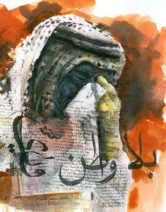 "Refugee ""Homeless"" - Ahmed Al Rawiز"