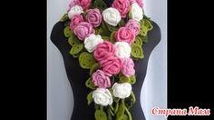 Fleurs foulard au Croche - Crochet et plus.Crochet et plus… Poncho Au Crochet, Love Crochet, Crochet Scarves, Irish Crochet, Crochet Clothes, Crochet Lace, Crochet Hooks, Crochet Motifs, Crochet Patterns