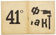 И. Терентьев. Факт. Обложка Ильи Зданевича. 1919