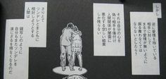 IMG_1241 Mozuya san Gyakujousuru 百舌谷さん逆上する 傲娇少女大骚动