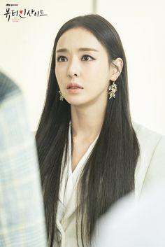 Beauty Inside, My Beauty, Hair Beauty, Korean Beauty, Asian Beauty, Korea Fashion, Korean Celebrities, Beautiful Asian Women, Business Outfits