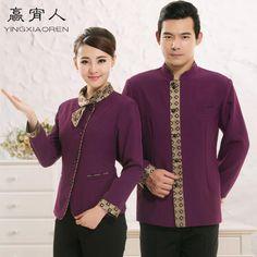 cashier uniform - Google Search Hotel Uniform, Men In Uniform, Hotel King, Kings Park, Front Office, Batik Dress, Kebaya, Work Wear, Dj