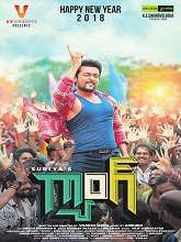Gang Telugu (2018) Full Movie Watch Online Free - filmlinks4u