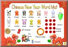 """Printable mat with 12 animals and Chinese characters. This website has a powerpoint on how the years were named in the story of the """"Great Race"""". Really cute presentation! First Week Activities, Activities For Kids, Rainbow Chinese, New Year Words, Chinese New Year Crafts, Chinese Holidays, The Great Race, Spring School, New Year's Crafts"""