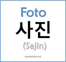 Imagen relacionada Korean Words Learning, Korean Language Learning, Learn A New Language, Korean Text, Korean Phrases, How To Speak Korean, Learn Korean, Learn Hangul, Korean Writing