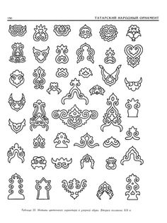 Chinese Patterns, Ethnic Patterns, Japanese Patterns, Embroidery Patterns, Hand Embroidery, Travel Crafts, Clay Stamps, Paper Ornaments, Celtic Symbols