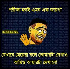 হা হা হা.... Funny English Jokes, Short Jokes Funny, Very Funny Jokes, Funny Memes, Besties Quotes, Girlfriend Quotes, Bangla Funny Photo, Funny Photo Captions, Jokes Photos