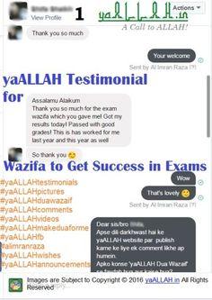 Yaallahduawazaif Yaallahpictures Yaallahtestimonials Islamic